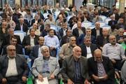 همایشی که مردمی برگزار شد/گزارشی از همایش پر حاشیه پیشکسوتان جهاد و مقاومت در یاسوج