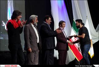 اختتامیه بیست و هفتمین  جشنواره تئاتر استانی خراسان رضوی