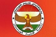 جزئیات طرح سازمان ملل به اقلیم کردستان منتشر شد