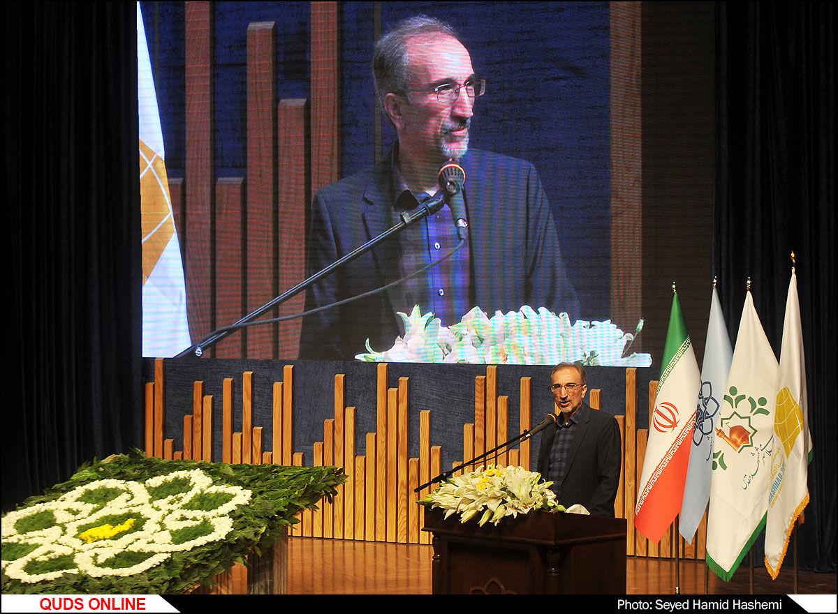 آئین معارفه شهردارجدید وتودیع شهردارقدیم مشهد/گزارش تصویری