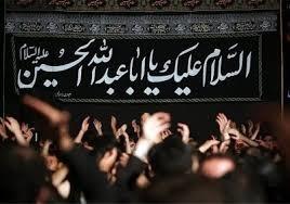 هیات های مذهبی-شورای شهر رشت