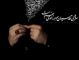 سلام بر پرچم و علم، سلام بر محرم/ کوچههای شهر سیاهپوش شد