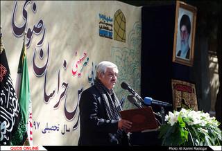 بازگشایی مدارس استان خراسان رضوی