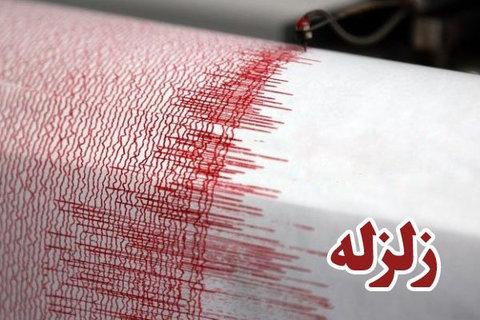 زلزله - استان مرکزی