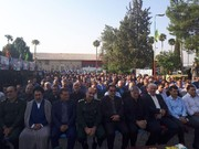 نمایشگاه هفته دفاع مقدس در گچساران برپا شد