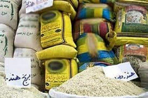 توزیع برنج