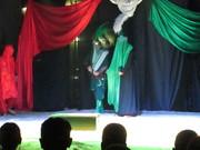تعزیه خوانی حضرت عباس(ع) در گچساران