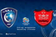 اماراتی ها درخواست پرسپولیس را نپذیرفتند/ عمان میزبان بازی برگشت پرسپولیس - الهلال