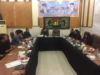 شورای شهر ساری