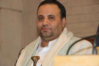 رئیس شورای عالی سیاسی انصارالله یمن