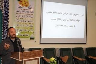 کهگیلویه و بویراحمد- سردار محمد پور