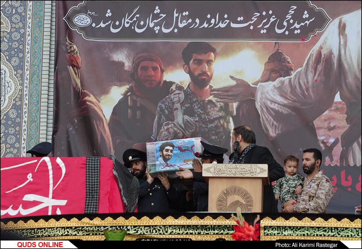 مراسم با شکوه وداع با شهید مدافع حرم محسن حججی در حرم مطهر رضوی/ گزارش تصویری