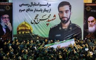 تشییع شهید حججی