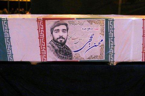 آئین بزرگداشت شهدای مدافع حرم استان سمنان برگزار شد