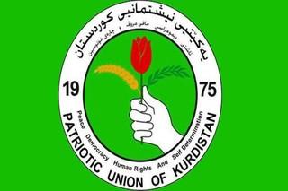 حزب «اتحاد میهنی» کردستان