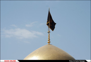 عزاداری عاشورای حسینی درمشهد