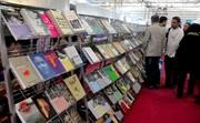 برگزاری پانزدهمین نمایشگاه بین المللی کتاب تبریز در آبان ماه