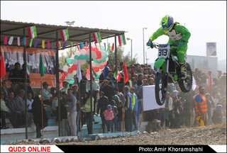 سومین مسابقات قهرمانی موتورکراس کشور