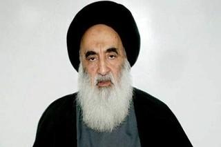 آيت الله السيستاني