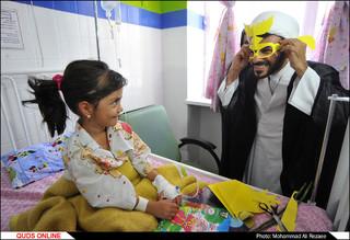 عیادت از کودکان بستری در بیمارستانها/گزارش تصویری