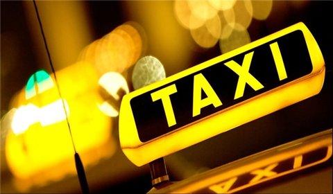 شركة تاكسي