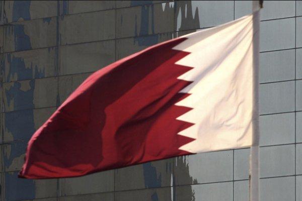 پرچم قطر