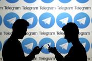 جزئیات بیشتر از انتشار نسخه جعلی «تلگرام»/ اهداف بدافزار مشخص شد