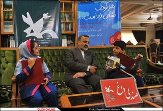 صندلی داغ کودکان برای استاندارخراسان رضوی/گزارش تصویری