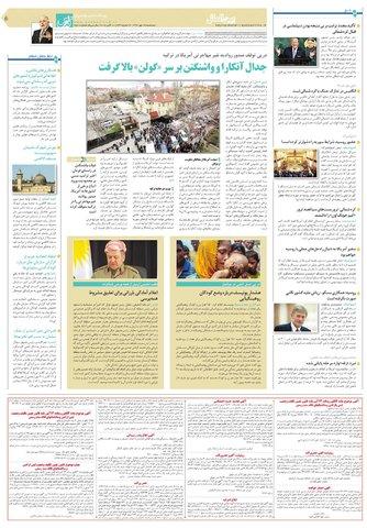 quds.pdf - صفحه 5