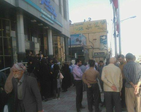 تجمع سپرده گذاران موسسه آرمان در مقابل  مدیریت بانک تجارت ایلام