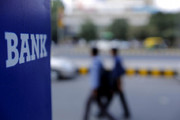 چرخه باطل و ناکارآمد سود سپردههای بانکی