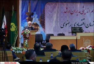 هم اندیشی مدیران ارشد سازمان اقتصادی رضوی در مشهد