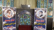 امام جمعه جوین هجمه ها علیه ریاست قوه قضائیه را محکوم کرد