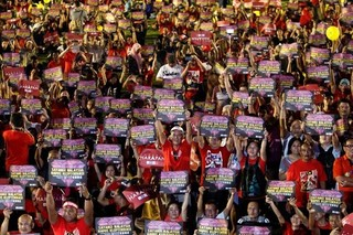 تظاهرات مردم مالزی