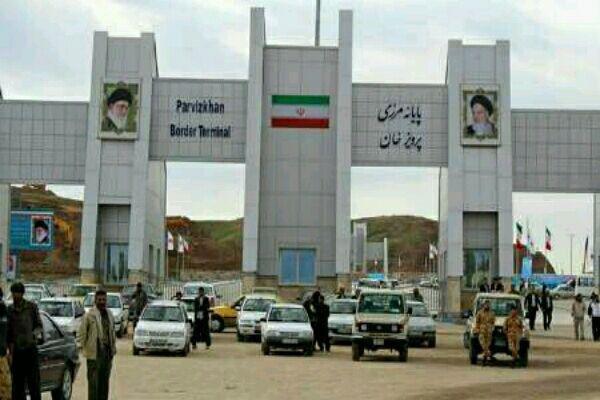 پایانه مرزی پرویز خان