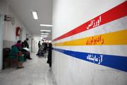 زخم کمبود امکانات بر پیکر بهداشت و درمان استان مرکزی