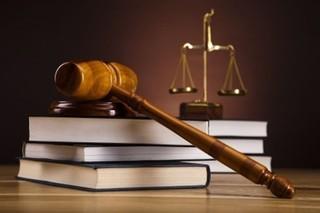 آزمون قضاوت، دادگستری، دادگاه، قوه قضاییه