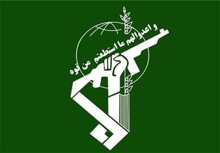 لوگو سپاه