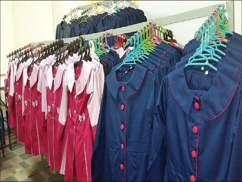 لباس دانش آموزی
