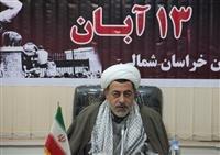 رئیس شورای هماهنگی تبلیغات اسلامی خراسان شمالی