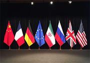 فضای مبهم برجام در تأمین منافع ایران