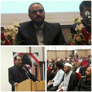 مدیسر کل دفتر امور شهری و شوراهای استان