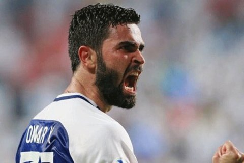 عمر خربین