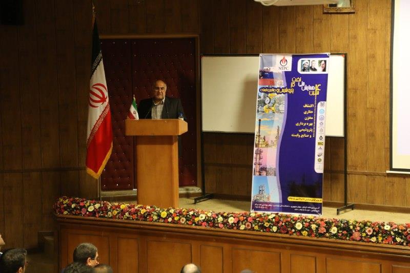 همایش پتروشیمی کرمان