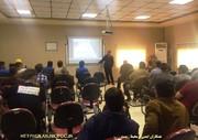 دوره آموزش الزامات ایمنی در شرکت ملی پخش فرآورده های منطقه گیلان برگزارشد