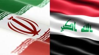 العراق و ايران