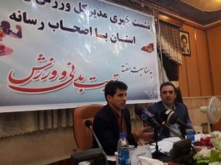 نشست خبری مدیرکل ورزش و جوانان استان ایلام