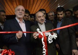 افتتاحیه ورزشی البرز