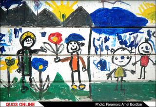 روزی که کودکان به جای دفتر نقاشی بر روی دیوار نقاشی کشیدند !