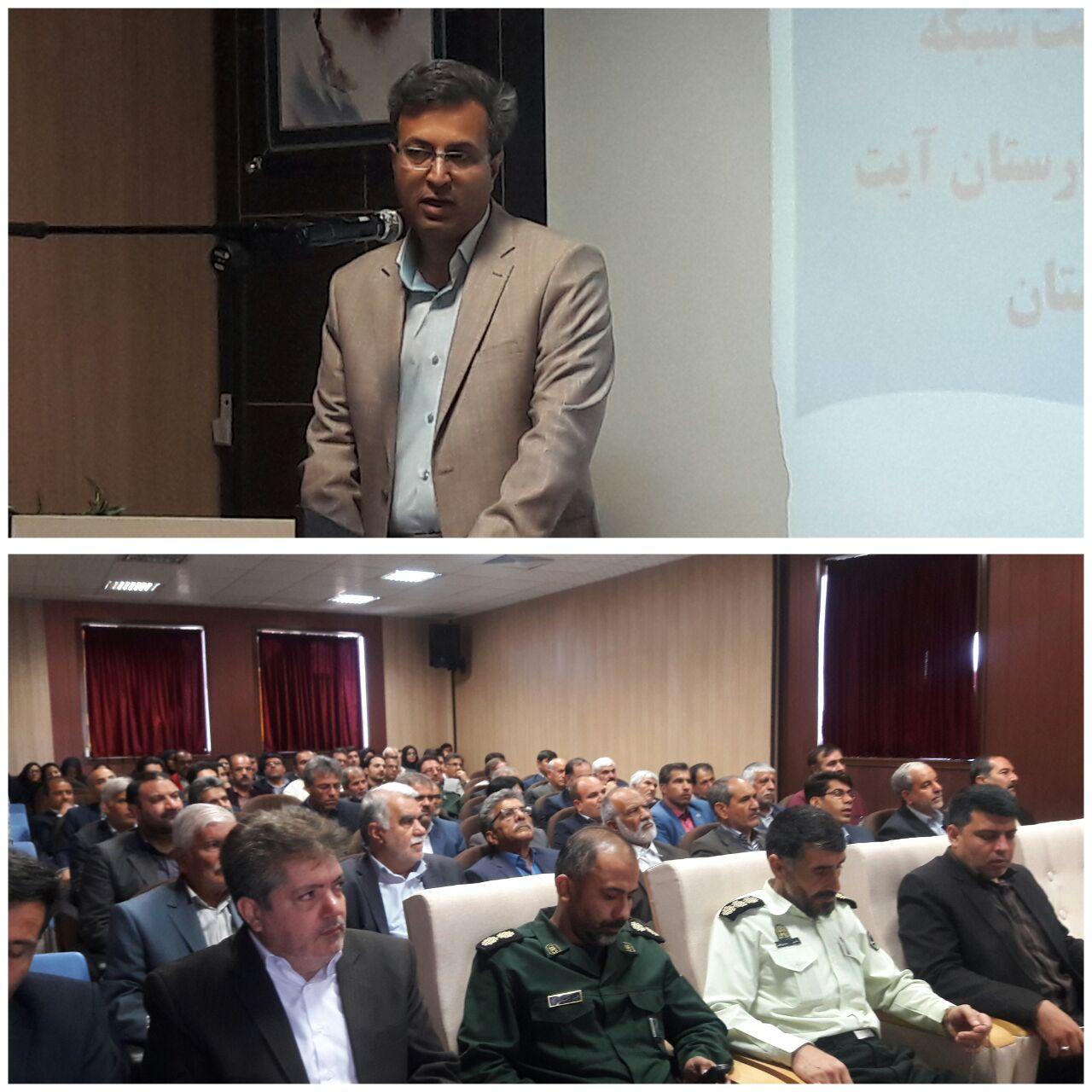 دکتر احمدی رئیس دانشگاه علوم پزشکی گناباد